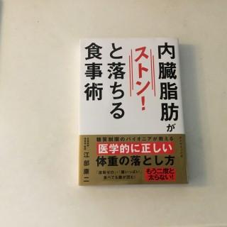八王子市平屋邸【上棟工事編】