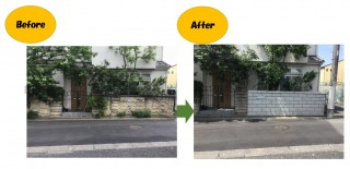 安全性を考慮し傾いたブロック塀の新設工事