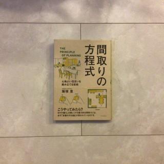 今月のおすすめ本と1週間の出来事②